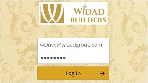 Widad Drive (wDrive)